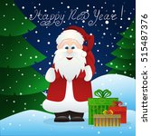 santa claus with gifts. vector...   Shutterstock .eps vector #515487376