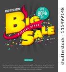 sale banner template design ...   Shutterstock .eps vector #515499148