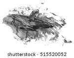 abstract ink background. marble ... | Shutterstock . vector #515520052