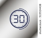 electronic timer 30 seconds | Shutterstock .eps vector #515524438