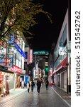 tokyo  japan   december 6  2015 ... | Shutterstock . vector #515542762