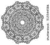 black and white hexagonal... | Shutterstock .eps vector #515544586