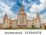 Lomonosov State University, iconic building and sightseeing in Moscow, Russia