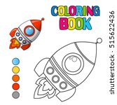 coloring book with spaceship | Shutterstock .eps vector #515622436