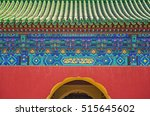 Pagodas  Pavilions Within The...