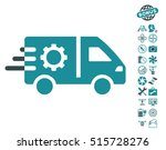 service car pictograph with... | Shutterstock .eps vector #515728276