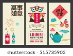 set of chinese new year card.... | Shutterstock .eps vector #515735902