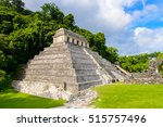 temple of the inscriptions ... | Shutterstock . vector #515757496