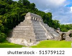 temple of the inscriptions ... | Shutterstock . vector #515759122