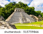 temple of the inscriptions ... | Shutterstock . vector #515759866