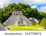 temple of the inscriptions ... | Shutterstock . vector #515759872