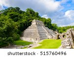 temple of the inscriptions ... | Shutterstock . vector #515760496