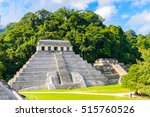 temple of the inscriptions ... | Shutterstock . vector #515760526