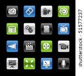 multimedia    gelbox series | Shutterstock .eps vector #51577237