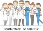 doctors and other hospital staff | Shutterstock .eps vector #515800612