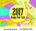 happy new year 2017 card in the ... | Shutterstock .eps vector #515820796