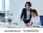 female business entrepreneur... | Shutterstock . vector #515840032