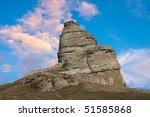 Mountain rock - stock photo