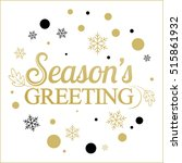 vector gold seasons greetings... | Shutterstock .eps vector #515861932