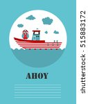 cute owl  boat ahoy greeting... | Shutterstock .eps vector #515883172
