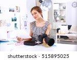 attractive businesswoman... | Shutterstock . vector #515895025