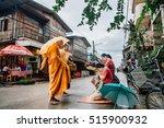 chiang khan  thailand  ...   Shutterstock . vector #515900932