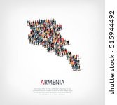 people map country armenia... | Shutterstock .eps vector #515944492