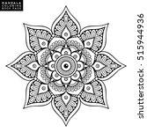 flower mandala. vintage... | Shutterstock .eps vector #515944936