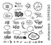 hand drawn set of speech... | Shutterstock . vector #515955262