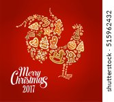 new year rooster symbol made up ... | Shutterstock .eps vector #515962432