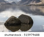 Millennium Stone   Derwentwater