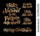 vector spanish merry christmas... | Shutterstock .eps vector #515981356