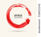 red ink round stroke on white... | Shutterstock .eps vector #516012142