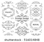 luxurious royal logo vector... | Shutterstock .eps vector #516014848