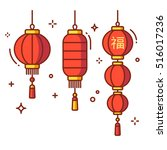 Set Of Chinese New Year...
