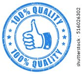 100 quality rubber stamp vector ... | Shutterstock .eps vector #516026302