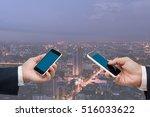 two business men using mobile... | Shutterstock . vector #516033622