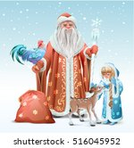 russian father frost  snow... | Shutterstock .eps vector #516045952