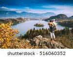 family travel europe. mother...   Shutterstock . vector #516060352