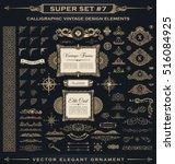 calligraphic design vintage... | Shutterstock .eps vector #516084925