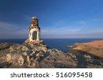 cabo de la vela  la guajira ... | Shutterstock . vector #516095458