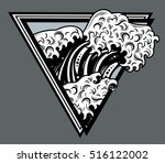 sea waves in a triangle pattern ... | Shutterstock .eps vector #516122002