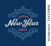 happy new year 2017 lettering... | Shutterstock .eps vector #516124846