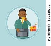 an african american man working ... | Shutterstock .eps vector #516128872