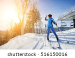 female skier on the top of ski... | Shutterstock . vector #516150016