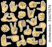 set of cartoon human hands... | Shutterstock .eps vector #516170176
