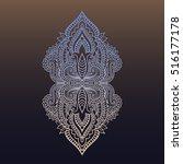 vector ornamental lotus flower  ... | Shutterstock .eps vector #516177178