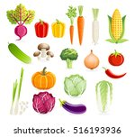 set of vegetables. vector... | Shutterstock .eps vector #516193936