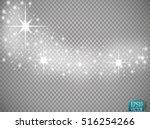 vector white glitter wave... | Shutterstock .eps vector #516254266