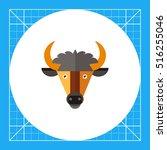 print | Shutterstock .eps vector #516255046